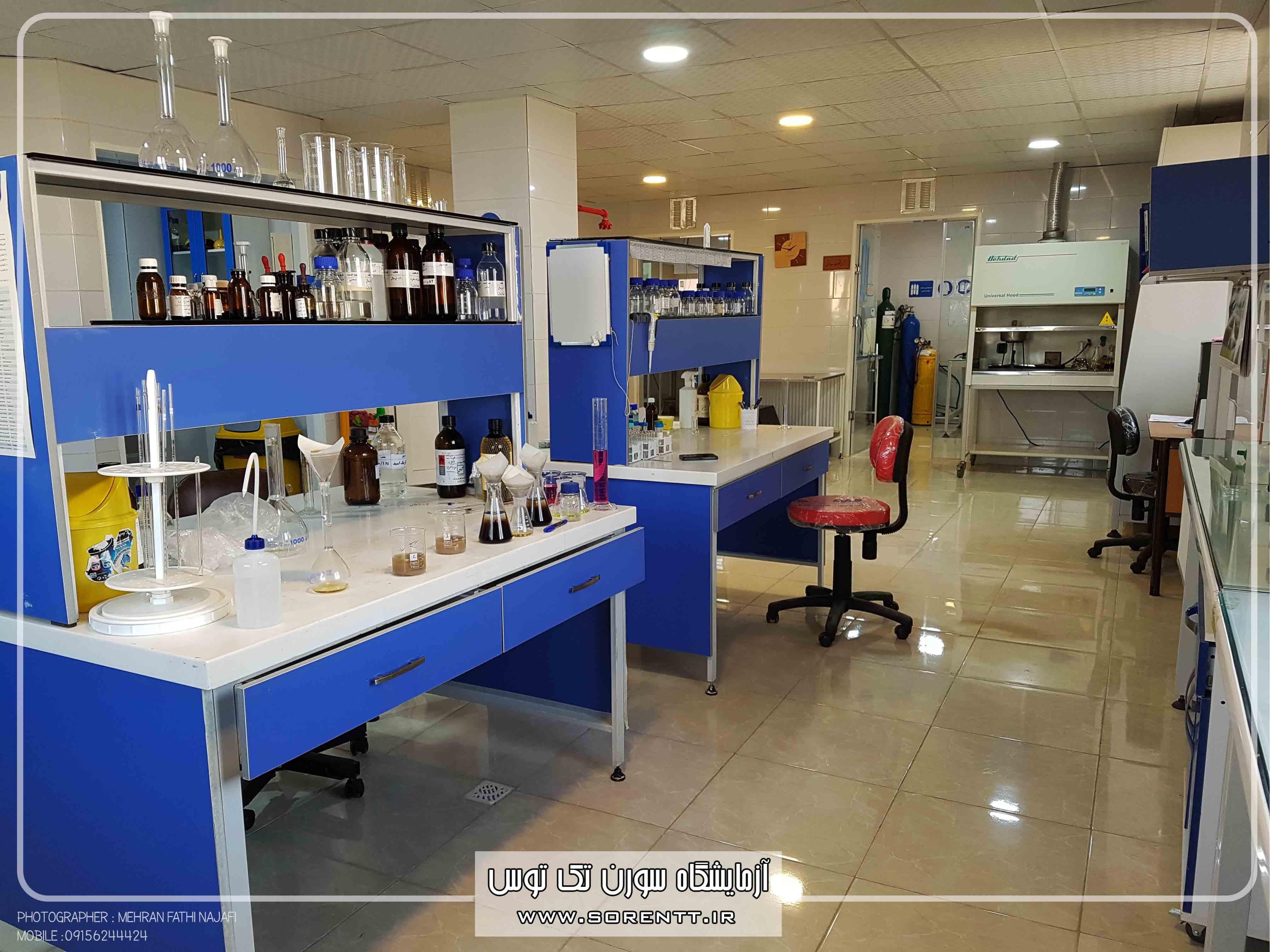 آزمایشگاه صنایع غذایی